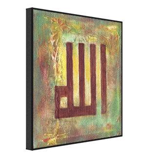 11x11 Allah - arte original islâmica das canvas