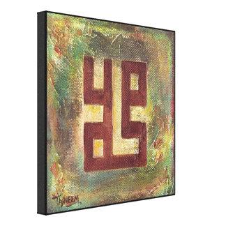 11x11 Muhammad - arte original islâmica das canvas