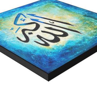 12x12 Allah-u-Akbar em canvas - arte islâmica mode
