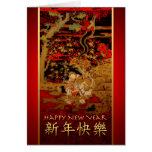 2015 ano da cabra - ano novo chinês - cartão