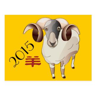 2015 anos de cartão dos carneiros