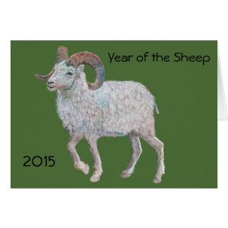 2015 anos do cartão dos carneiros