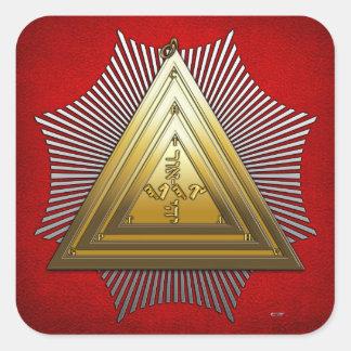 20o Grau: Mestre do alojamento simbólico Adesivo