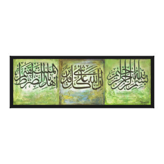 "48"" GRANDES canvas de arte islâmicas de Bismillah"