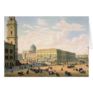 A igreja Católica e a rua de Mikhailovskaya Cartão Comemorativo