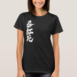 Açafrão [do Kanji] Camisetas