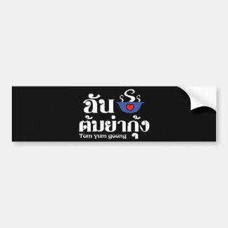 Adesivo De Para-choque Mim comida tailandesa do ~ de Tom Yum Goong do