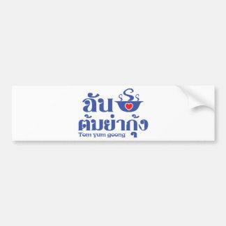 Adesivo Para Carro Mim comida tailandesa do ~ de Tom Yum Goong do