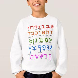 Agasalho Alfabeto hebreu