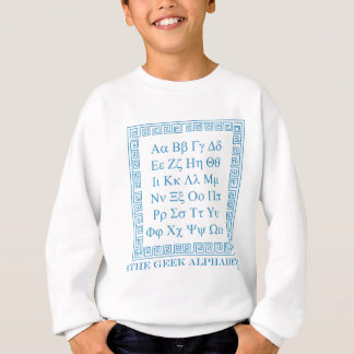 Alfabeto do geek camisetas