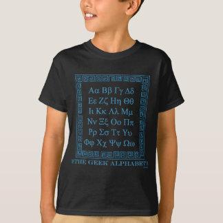 Alfabeto do geek tshirts