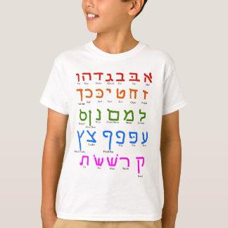 Alfabeto hebreu camisetas