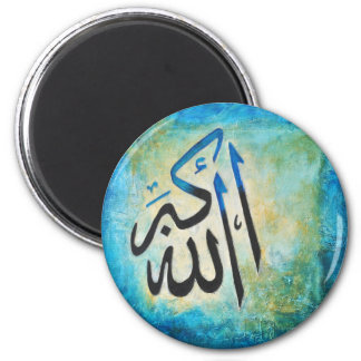 Allah-u-Akbar Ímã Redondo 5.08cm