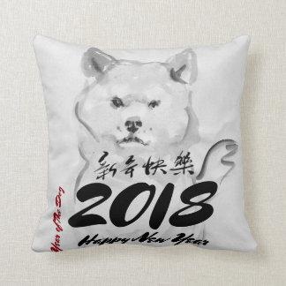 Almofada Cão que pinta o ano novo chinês feliz 2018