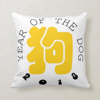 Almofada Travesseiro chinês do zodíaco do ano do ideograma