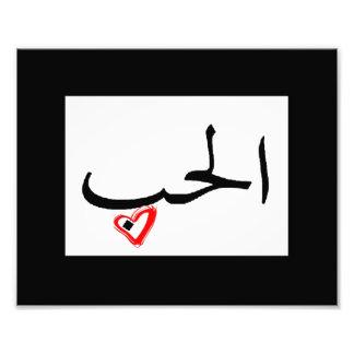 Amor no árabe com coração impressão de foto