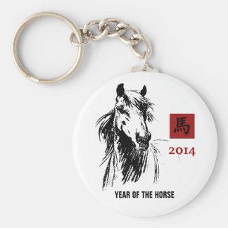 Ano chinês do chaveiro do presente do cavalo