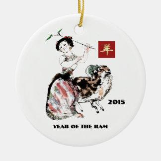 Ano chinês dos ornamento do presente da ram