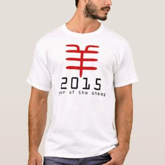 Ano da cabra 2015 da ram dos carneiros tshirts