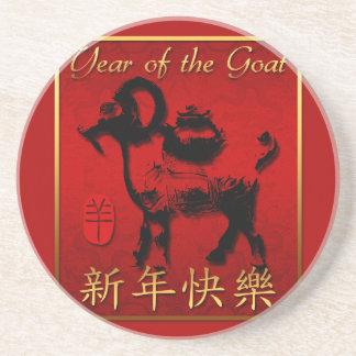 Ano da porta copos dos carneiros ou da cabra da