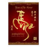 Ano do cavalo 2014 - ano novo chinês cartao