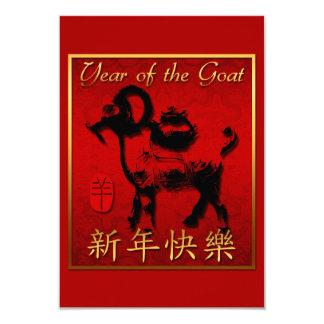 Ano do convite dos carneiros ou da cabra da ram