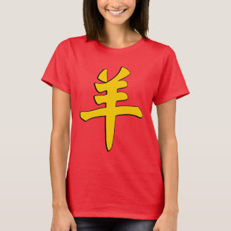 ano do símbolo dos carneiros t-shirts