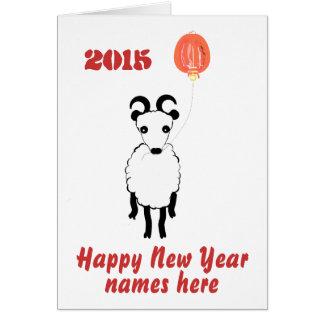 Ano dos carneiros 2015 cartão