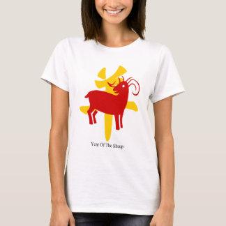 ano dos carneiros 2015 t-shirts