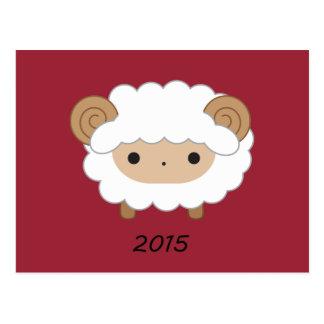 Ano dos carneiros - cartão 2015