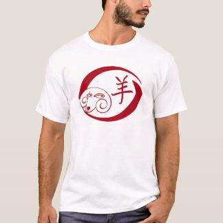 Ano engraçado da cabra da ram dos carneiros t-shirt