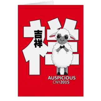 Ano novo chinês do cartão 2015 dos carneiros
