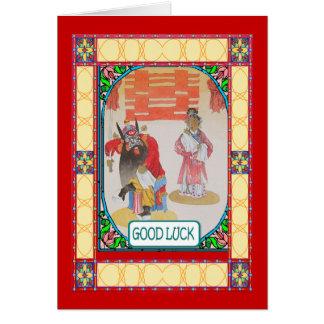 Ano novo chinês, figuras tradicionais cartão comemorativo