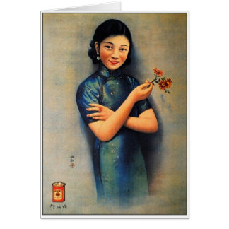 Anúncio de fumo de China dos cigarros do kitsch