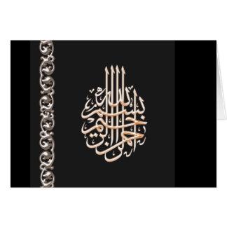 Árabe do preto das felicitações do noivado do cartão comemorativo