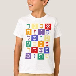 Arco-íris do alfabeto hebreu tshirts