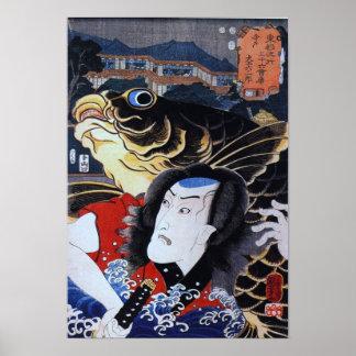 Arte do japonês do vintage poster