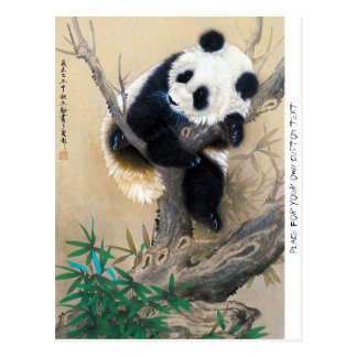 Arte macia doce bonito chinesa legal da árvore do cartão postal