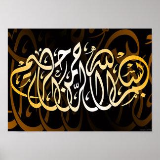 Arte muçulmana islâmica do Corão da caligrafia de Poster
