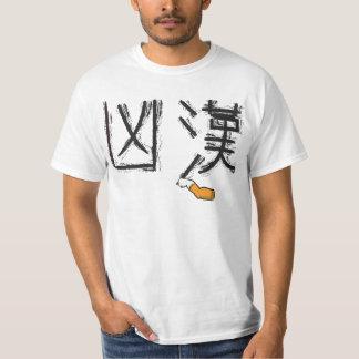 Assassino Tshirts