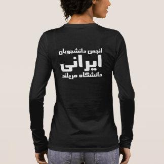 Associação persa do estudante - Baltimore Tshirt