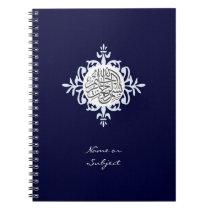 Azul islâmico do damasco do basmala de Bismillah Caderno Espiral