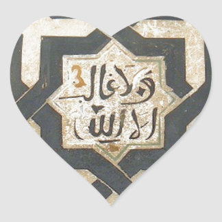 Azulejo #10 da parede de Alhambra Adesivos De Corações