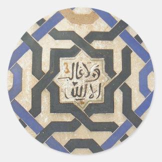 Azulejo #10 da parede de Alhambra Adesivo Em Formato Redondo