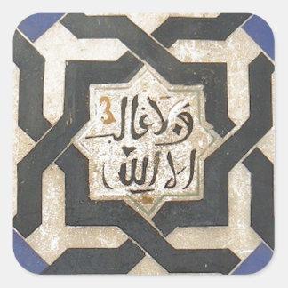 Azulejo #10.jpg da parede de Alhambra Adesivo Quadrado