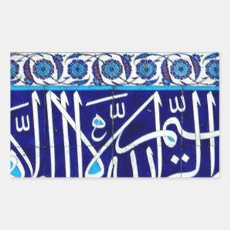 Azulejo por Ahmed Karahisari Adesivo Retangular