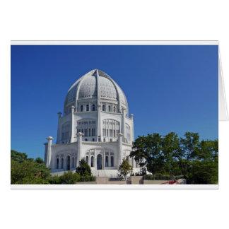 Bahai Temple.JPG Cartão