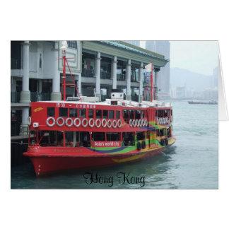Balsa de Hong Kong Cartão Comemorativo