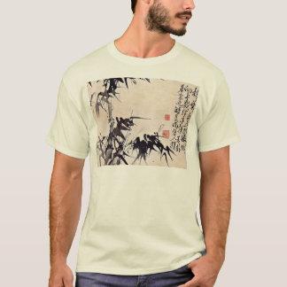 Bambu por Hsü Wei (a melhor qualidade) Tshirt