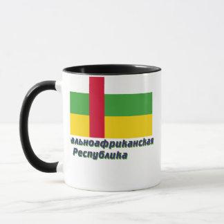 Bandeira de Central African Republic com nome no Caneca